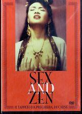 SEX AND ZEN DVD FILM SEALED Edit