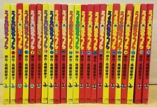 Urusei Yatsura LUM Color Illustrated Japanese Manga Weekly Shonen Lot of 24