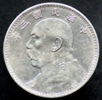 1 YUAN 1914 CHINE / CHINA (Argent / Silver) Yuan Shikai dollar - fat man