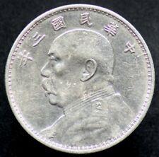1 YUAN 1914 CHINE / CHINA (Argent / Silver) Yuan Shikai dollar - fat man
