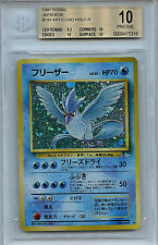 Articuno #144 BGS 10.0 (10) Pristine Mint Fossil Pokemon Japanese Holo Card