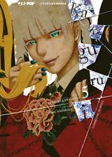 manga - KAKEGURUI N. 5 - nuovo - j-pop ITALIANO