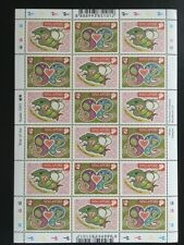 BiZStamps: Singapore Zodiac Series I - 2001 Snake SC#965 Sheet of 9 each