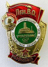 CHERNOBYL LIQUIDATOR USSR Award Badge Brass & Enamel Soviet Russian * Screw Back