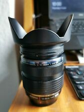 Olympus M. Zuiko Digital 12-40mm PRO lens