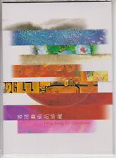 HONG KONG MNH STAMP SET PRESENTATION PACK 2002 MODERN ART SG 1087-1090