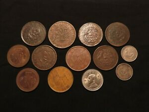 China, Collection of 13x Coins including 2x silver minors