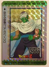 Dragon Ball Z Original Holo Card Piccolo Version Hard