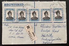 1963 Seria Brunei registered Cover To Bletchley England Red Wax Seal
