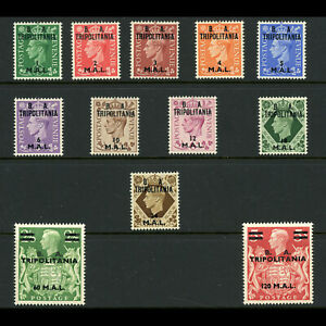 BOIC Tripolitania 1950 Short Set to 120L on 5s. SG T14-T25. Fresh MLH. (WE685)