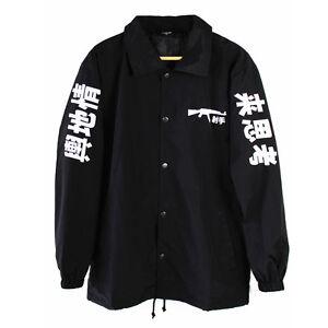 AK-47 Japanese Coach Jacket palace Yung Lean Sad Boys vaporwave NEW