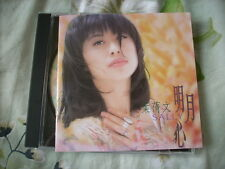 a941981 Sally Yeh  葉蒨文 葉倩文 CD 1993 Sung in Mandarin WEA 明月心 Featuring 1993 Newly