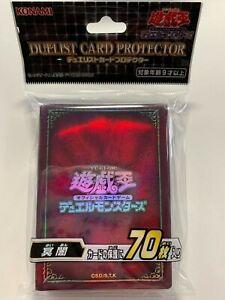 YuGiOh Official Konami 70 Pcs Gloom Style/Design Card Sleeve / Protector SEALED