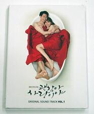It's Okay, That's Love OST Volume 1 (SBS Drama) EXO Chen,Davichi,Crush,Wheesung