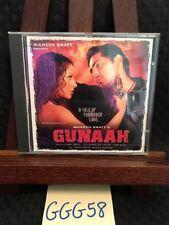 Gunaah: Soundtrack CD (Anand Raaj Anand) Sony Music India! GGG58