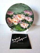 "1976 Royal Doulton Bone China Limited Edition ""Dreaming Lotus"" Collectors Plate"