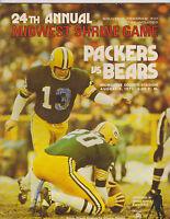 AUG 4 1973 GREEN BAY PACKERS vs CHICAGO BEARS NFL FOOTBALLPROGRAM (SHRINE GAME)