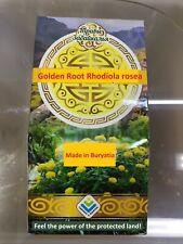 Tea Rhodiola rosea Golden Root 1 oz