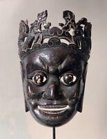 Masque Nuo Chine du Sud Ouest 19 éme siècle Asie art tribal