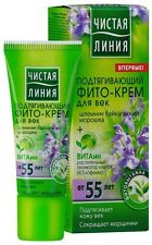 Organic Russian Cosmetics Pure Line -firming herbal cream for eyelids. 55+
