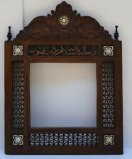 Vintage Egyptian Islamic Mother of pearl Inlaid Wooden Wall Hanging Mirror Frame