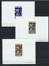 Cambodia #228-230 (CA504) Proof Cards Telecommunications, MNH, FVF