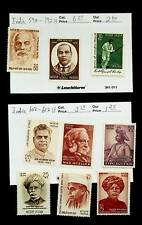 INDIA FAMOUS PEOPLE 9v FINE MINT STAMPS