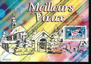 CARTE MAXIMUM - FRANCE - MEILLEURS VOEUX - 1997 PREMIER JOUR