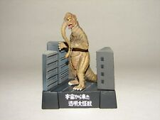 Sartan Figure from Ultraman Diorama Set! Godzilla Gamera