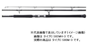 Shimano 21 Grappler Type C S80M-3 (Spinning 3 Piece) Ship From Japan