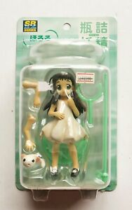 Bottle Fairy Horror 5 inch Anime Figure Yujin NIB