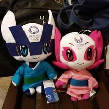 Tokyo 2020 Olympics Mascot Miraitowa & Someiti Pair Yukata Ver Size 18cm