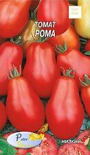 graines de tomates «Roma» - Potager Légumes Plantes - 50 graines