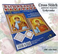 Cross stitch Pattern Religious Embroidery Ukrainian magazine Vyshyvanka #16 v