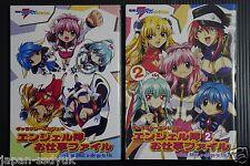 JAPAN Galaxy Angel Team ANGEL o-shi-go-to File 1+2 set
