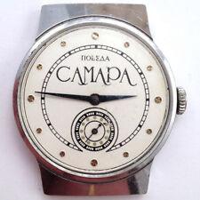 Russian POBEDA ZIM wind-up watch, Vintage 70s Serviced, USSR *US SELLER* #575