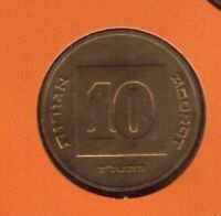 Israel 2009 10 Agorot BU From A Mint Roll UNC KM# 158