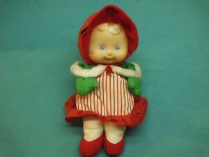 puffalump kids doll 90s