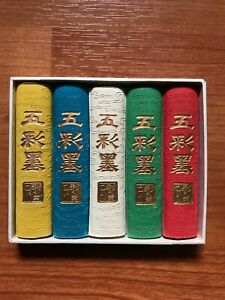 Chinese 5 Ink Color Stone Set In Original Box for Calligraphy Painting Drawing
