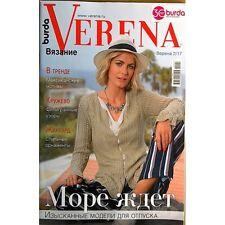 Verena Magazine Knitting  02 / 2017  in russian