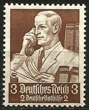 Germany (Third Reich) 1934 MNH - Welfare Fund Merchant - 3+2Pf - Mi 556 SG 551