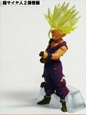 Bandai Dragon ball Z Kai Super Saiyan DG Digital Grade SP Figure SS2 Gohan