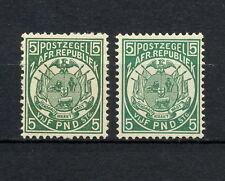 (NNAV 016Z) TRANSVAAL 1892 Dark Green / Deep Green MH MLH MICH 24 Sc 135 TYPE