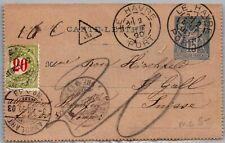 GP GOLDPATH: FRANCE POSTAL CARD 1890 POSTAGE DUE _CV691_P09
