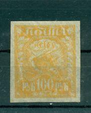 Russia - RSFSR 1921 - Michel n. 156 y b - Definitive