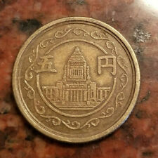 1949 JAPAN 5 YEN COIN - 2 YEAR ISSUE - #A624