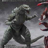 Bandai S.H.Monsterarts GODZILLA JUNIOR Special Color Action Figure