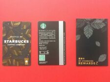 CS1746 2017 China Starbucks Coffee Brand Forward Coffee trees MSR Card 1pc