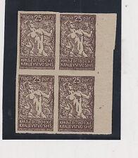 SLOVENIA,25 para,rare proof,thin carton paper,bloc of 4 I