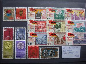 Gest. DDR-Lot von 1964 aus den Mi.-Nrn. 1100-1116